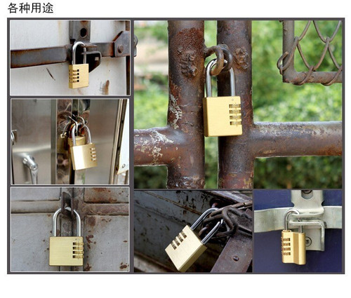 Copper Coated 4-Dial Number Combination Padlock - Escape Room Prop