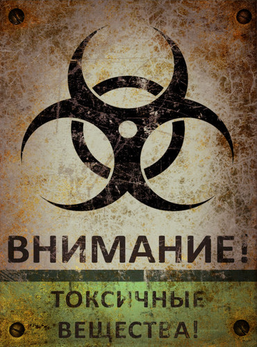 Russian Quarantine Sign - Halloween Decor Prop Road and Lawn Decoration Sticker