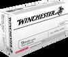 Winchester NATO Ammunition 9mm Luger 124 Grain Full Metal Jacket - 500 Rounds - CASE ***LIMIT 5 PER ORDER***