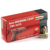 Geco Ammunition 380 Auto - 95 Grain - Full Metal Jacket - 1000 Rounds - CASE