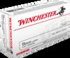 Winchester Ammunition -  9 MM Luger - 147 Grain Full Metal Jacket - 50 Rounds - Brass Case