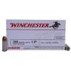 Winchester Ammunition - 38 Super Auto +P - 130 Grain Full Metal Jacket - 50 Rounds - Brass Case