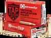 Hornady Ammunition 223 Rem 60 Grain TAP Urban LE - 200 Rounds - CASE