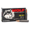 Wolf Ammunition 308 Winchester 150 Grain Full Metal Jacket  - 500 Rounds - CASE