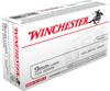 Winchester  Ammunition 9mm Luger 124 Grain Full Metal Jacket - 500 Rounds - CASE***LIMIT 5 PER ORDER***