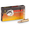 Wolf Gold 223 Remington 55 Grain Full Metal Jacket - 500 Rounds W/ Ammo Can - Brass Case