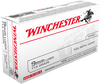 Winchester Ammunition - 9 MM Luger - 115 Grain Full Metal Jacket - 1500 Rounds -Brass Case