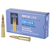 Prvi Partizan Ammunition - 7.62x54R - 182 Grain Full Metal Jacket - 100 Rounds W/ Free Ammo Can