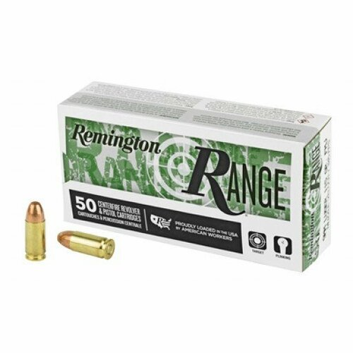 Remington 9mm Luger 115 Grain Full Metal Jacket  - 500 Rounds - Brass Case