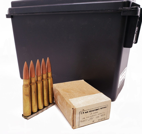 Yugo Military Surplus - 7.92x57 MM (8 Mauser) - 196 Grain Full Metal Jacket - 200 Rounds W/ Ammo Can