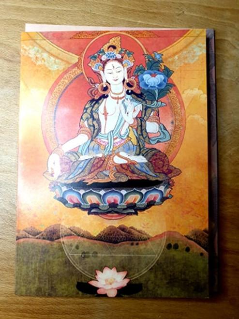 Card - Tara's Gift