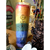 Chakra Candle in glass jar