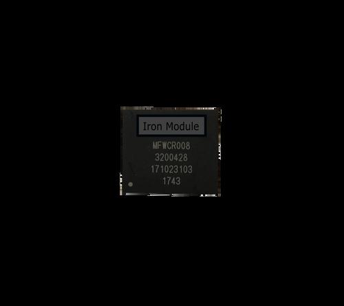 eMMC 100-ball Industrial Grade
