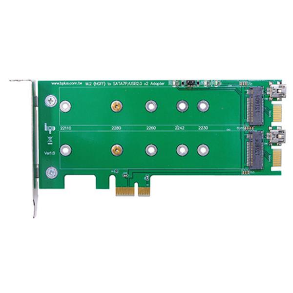 M2PS (Dual M.2 (NGFF) SSD to SATA Adapter)