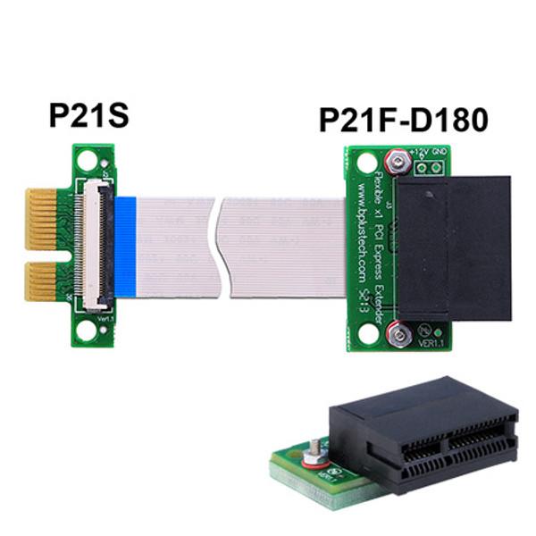 P21S-P21F-D180 (Flexible x1 PCI Express Extender)