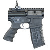 PDW15-CQB AIRSOFT AEG RIFLE BLACK