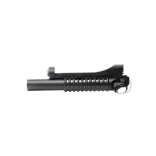 M203 LAUNCHER LONG for $99.99 at MiR Tactical