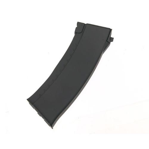 AK74 150RND  AIRSOFT MAGAZINE BLACK