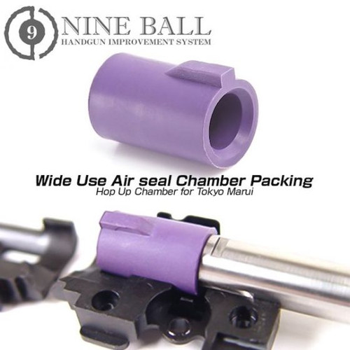 MARUI WIDE USE AIR SEAL CHAMBER PACKING