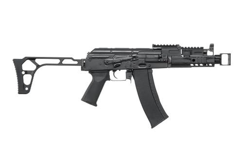 ARCTURUS AK74U CUSTOM AEG
