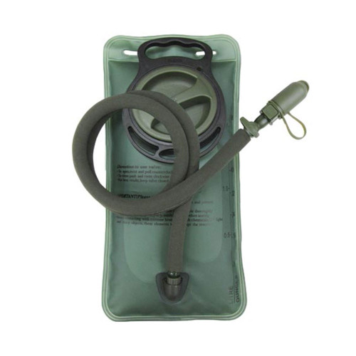 1.5 LITER (50 OZ) HYDRATION BLADDER for $11.99 at MiR Tactical