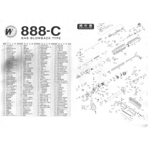 WE AIRSOFT 888-C RIFLE MAGAZINE