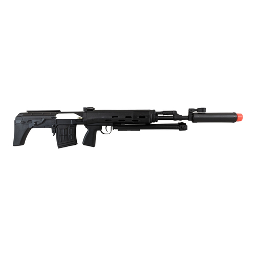 SVU BULLUP AIRSOFT SNIPER ELECTRIC RIFLE BLACK