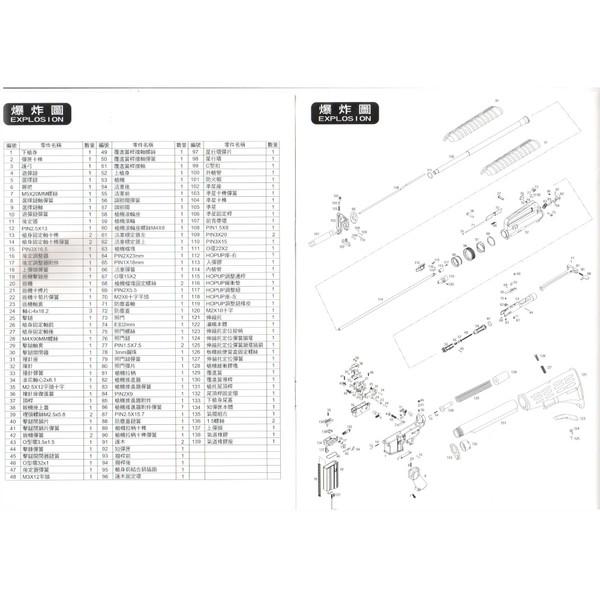 WE AIRSOFT XM177 GBBR RIFLE DIAGRAM