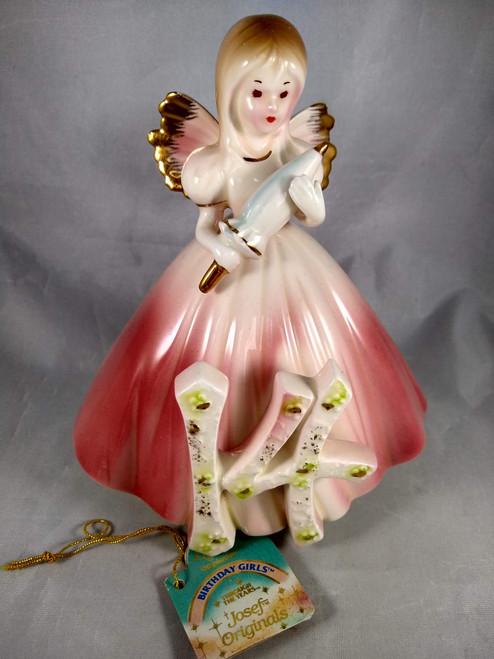 Applause #14 Birthday Doll