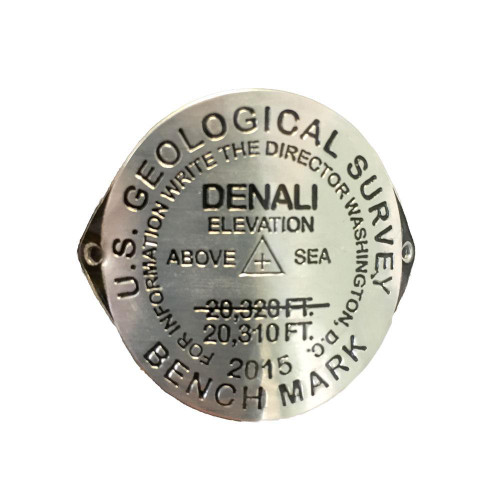 Hiking Medallion - Denali Benchmark