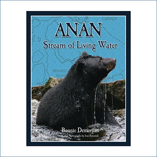 Anan: Stream of Living Water