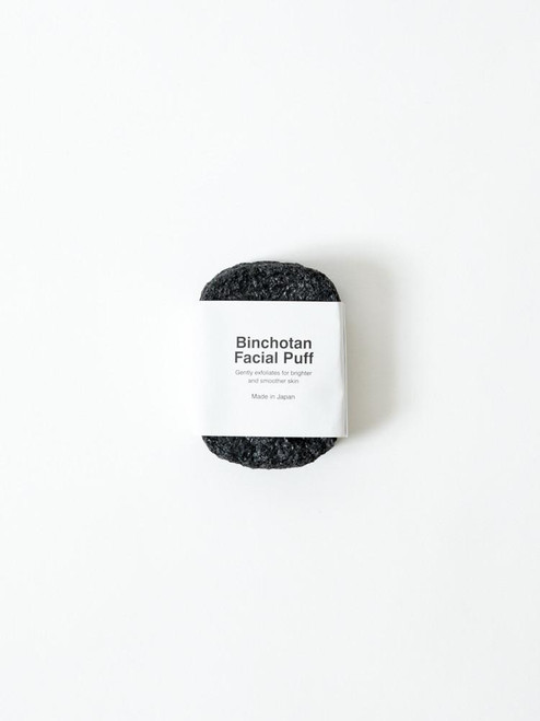 Binchotan Charcoal Facial Face Puff