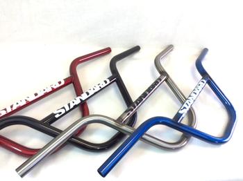 Standard 2 piece Strip Bars