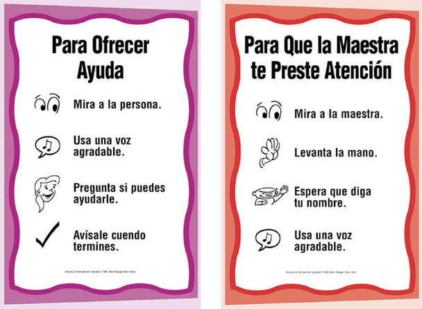 Elementary or Special Ed Social Skills Poster Set (Spanish)