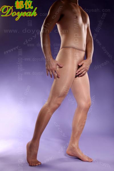 Doyeah Long Long trunk tights for men