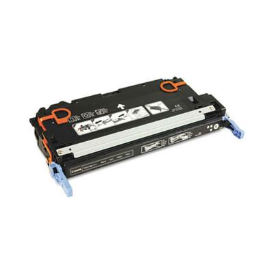Black Toner for Canon MF 8450C Laser Printer