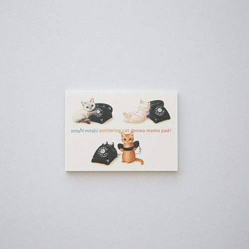 Pottering Cat Memo Pad Phone