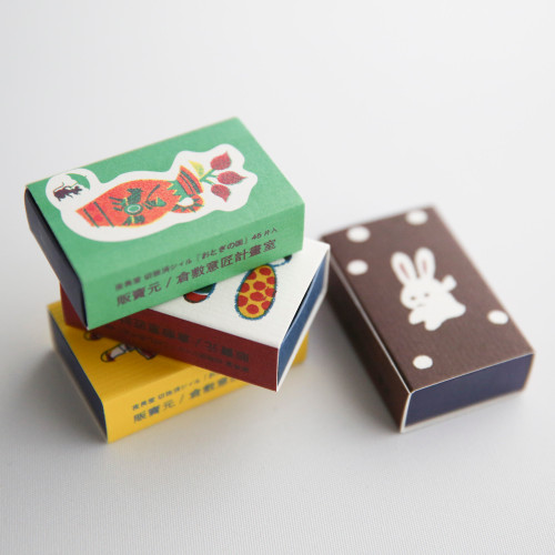 Loose die cut stickers in matchbox