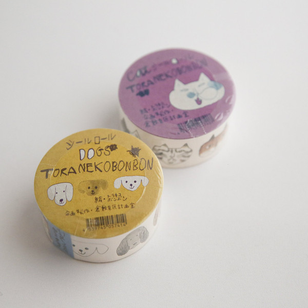 cute japanese die cut stickers on a roll, dog and cat