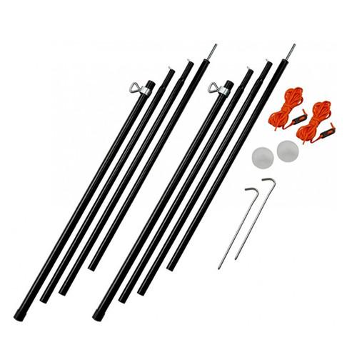 Vango Adjustable Steel King Poles 180-220cm