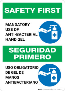 Safety First: Mandatory Use Of Anti-Bacterial Hand Gel Bilingual With Icon Portrait - Wall Sign