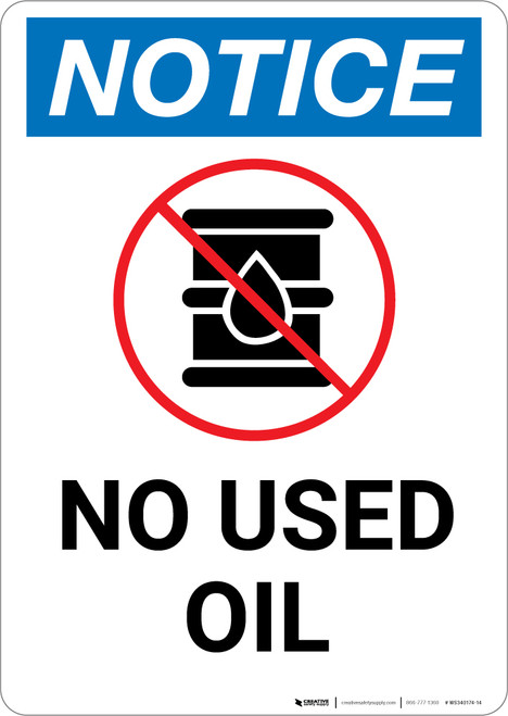 Notice: No Used Oil with Icon - Portrait Wall Sign