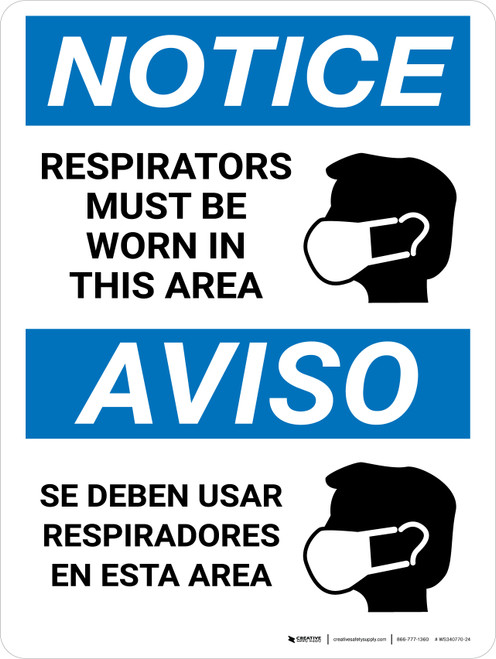 Notice Respirators Must Be Worn In This Area Bilingual with Icon Portrait - Wall Sign