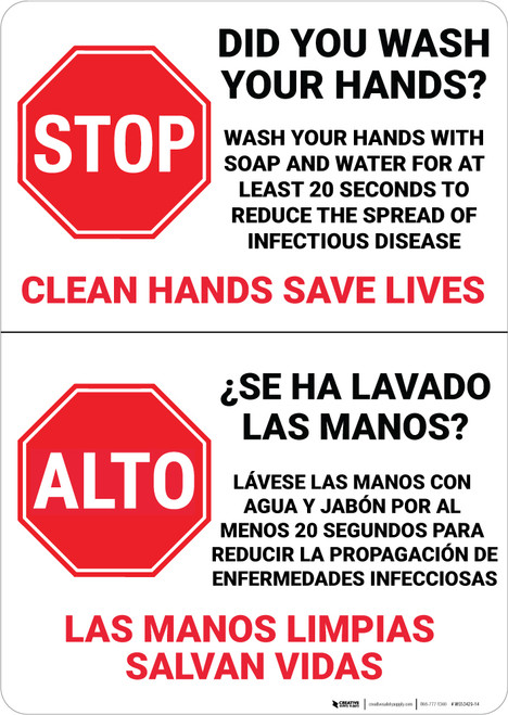 Stop! Did You Wash Your Hands Spanish Bilingual Portrait - Wall Sign