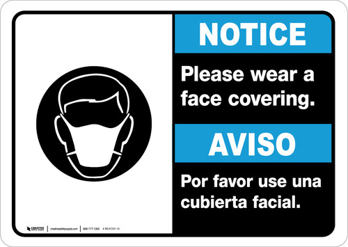 Notice: Please Wear A Face Covering Bilingual with Icon Landscape - Wall Sign