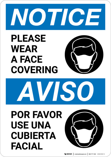 Notice: Please Wear A Face Covering Bilingual with Icon Portrait - Wall Sign