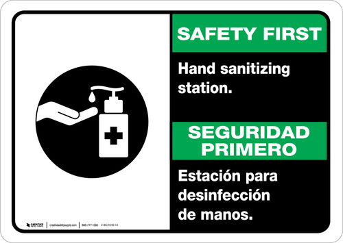 Safety First: Hand Sanitizing Station Bilingual with Icon Landscape - Wall Sign