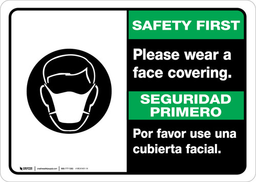 Safety First: Please Wear A Face Covering Bilingual with Icon Landscape - Wall Sign