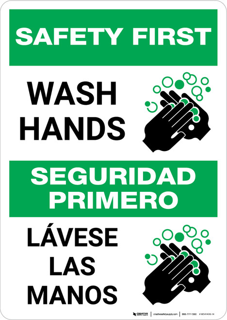 Safety First: Wash Hands Bilingual with Icon Portrait - Wall Sign