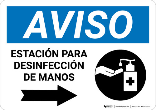Notice: Hand Sanitizing Station Right Spanish with Icon Landscape - Wall Sign